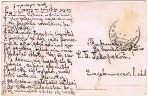list janki z karasiewiczow ohde 1a