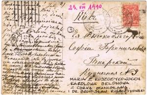 list marii z ruszczykowskich bellon 2a