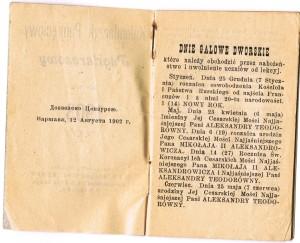 kalendarz 1903-5a