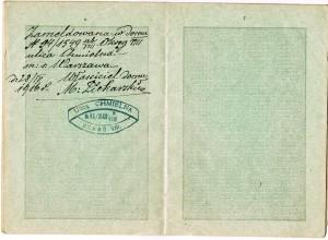 paszport zofii ze stalskich piekarskiej 05