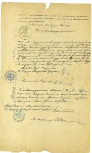 akt urodzenia bronisław franciszek ksawery ruszczykowski02b