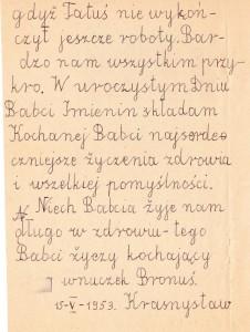 laurka bronka2