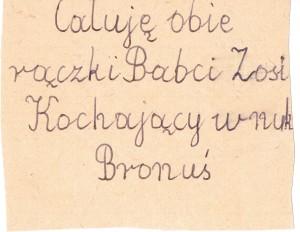 laurka bronka3