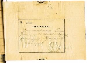 telegram slubny 10a