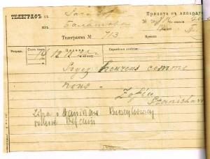 telegram slubny 10b