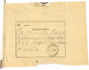 telegram slubny 11a