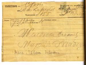 telegram slubny 12b