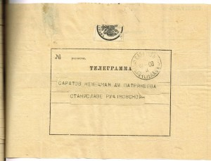 telegram slubny 13a