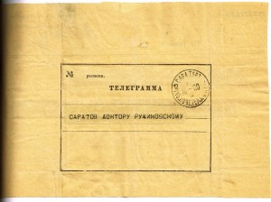 telegram slubny 14a