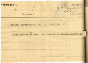 telegram slubny 14b