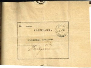 telegram slubny 15a