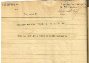 telegram slubny 15b