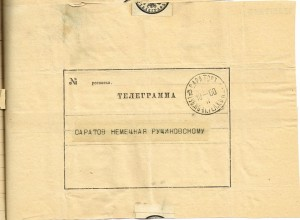 telegram slubny 16a
