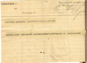 telegram slubny 16b