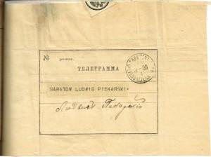 telegram slubny 17a