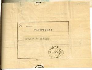 telegram slubny 19a