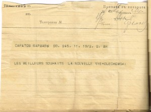 telegram slubny 20b