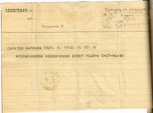 telegram slubny 21b