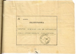 telegram slubny 23a