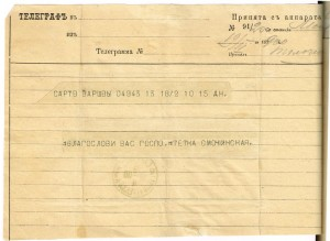 telegram slubny 23b