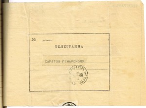 telegram slubny 24a