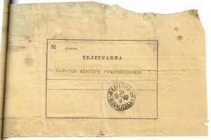telegram slubny 28a