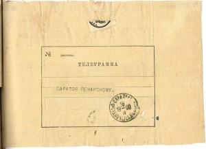 telegram slubny 2a