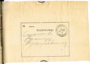telegram slubny 4a