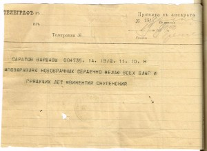 telegram slubny 5b