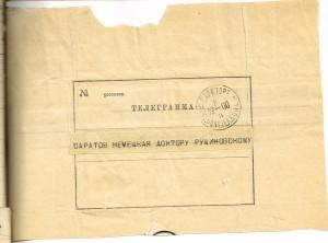 telegram slubny 6a