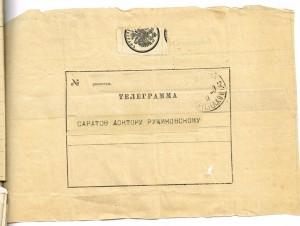 telegram slubny 7a
