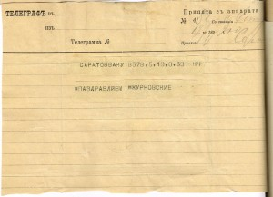 telegram slubny 8b