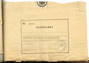 telegram slubny 9a