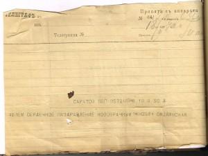 telegram slubny 9b