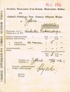 wplata na polskie towarzystwo ofiarom wojny2