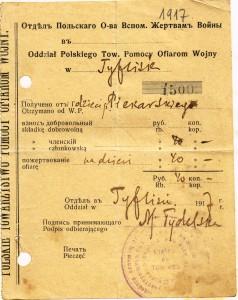 wplata na polskie towarzystwo ofiarom wojny3