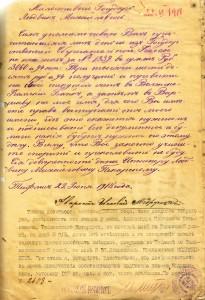 u notariusza 1