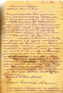u notariusza 2