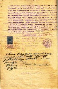 u notariusza 2b