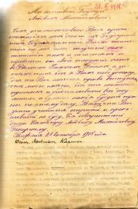u notariusza 3