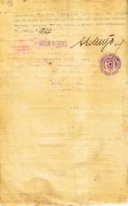 u notariusza 3b