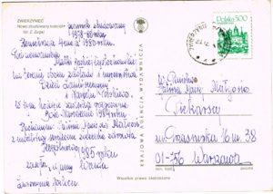 wanda-pocztowka1