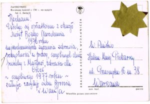 wanda-pocztowka2